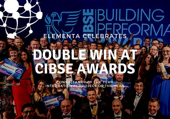 CIBSE Win